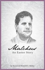 Malchus_FrontCover